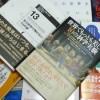 EDK2012副賞の自然科学図書を寄贈しました!