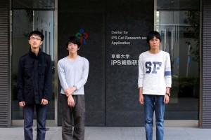 CiRA iPS細胞研究所特別Tour